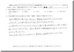rehalec20140222-03