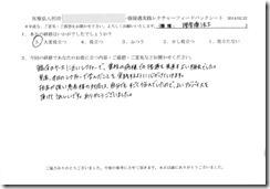 rehalec20140222-04