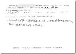 rehalec20140222-05