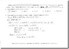 cmlec20140222-01