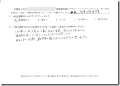cmlec20140222-02