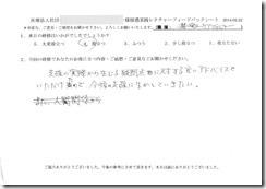 cmlec20140222-04