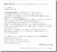 株式会社S様-01