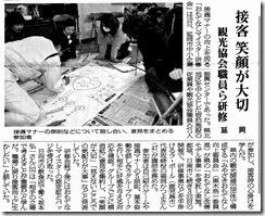 20120118宮崎日日新聞(延岡市)