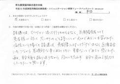 voice-0419_001.jpg
