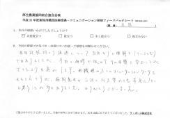 voice-0419_002.jpg