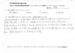 voice-0419_003.jpg