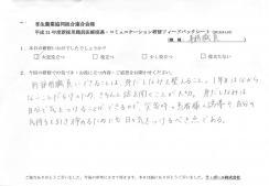 voice-0419_004.jpg