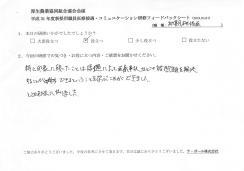 voice-0423_003.jpg