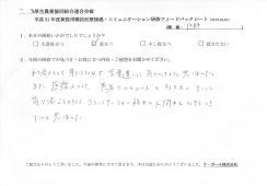 voice-0423_004.jpg