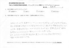 voice-0424_001.jpg