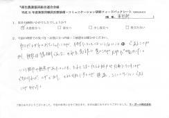 voice-0424_002.jpg
