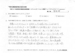 voice-0424_003.jpg