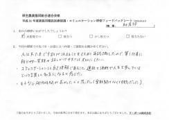 voice-0425_001.jpg