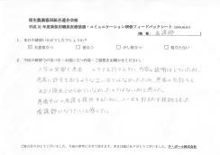 voice-0425_002.jpg