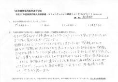 voice-0425_003.jpg