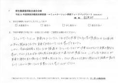 voice-0425_005.jpg