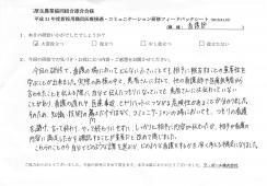 voice-0426_004.jpg