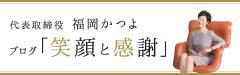 sub-blog-banner.jpg